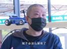 晉江財經報道2020-03-12