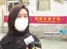 新聞天天報2020-03-27