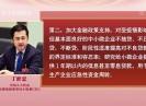 晋江新闻2020-05-23