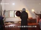 晋江财经报道2020-05-20