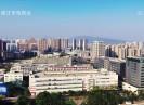 晋江新闻2020-05-19