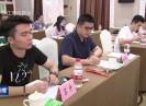 晋江新闻2020-06-28