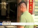 晋江新闻2020-06-27