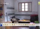 晉江新聞2020-06-07