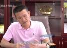 晉江財經報道2020-06-10