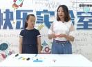 彩虹桥2020-07-08