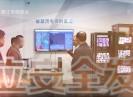 晋江新闻2020-07-09