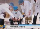 新闻天天报2020-09-19