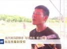 晋江新闻2020-09-15