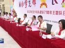 晋江新闻2020-10-13
