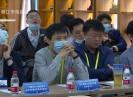 晋江新闻2020-11-04