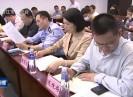 晋江新闻2020-11-18