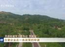 晉江新聞2020-11-13