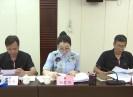 晋江新闻2020-11-19