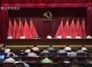 晋江新闻2020-11-20