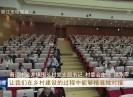 晉江新聞2020-11-30