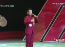 歡樂僑鄉2020-11-28