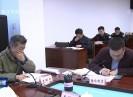晋江新闻2020-12-12