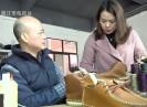 晉江財經報道2021-01-25