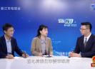 【聚焦晋江】委员眼里的2020