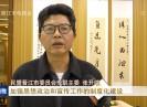晉江新聞2021-01-25