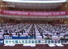 晋江新闻2021-01-13