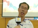 新聞天天報2021-04-23