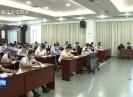 晉江新聞2021-04-26