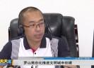 新聞天天報2021-04-24