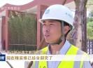 晉江新聞2021-04-10