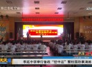 新聞天天報2021-04-26