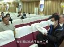 晉江財經報道2021-04-09