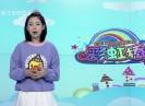 彩虹桥2021-01-23