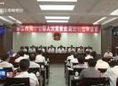 晋江新闻2021-07-21