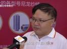 晉江財經報道2021-07-19