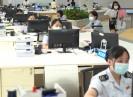 新聞天天報2021-08-07