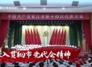 晉江新聞2021-08-29