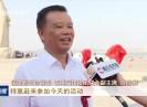 晉江新聞2021-07-31