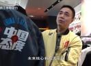 晋江财经报道2021-09-05