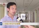 晋江新闻2021-09-07
