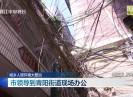 晋江新闻2021-09-14
