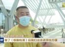 晋江新闻2021-09-22
