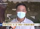 晉江新聞2021-10-05