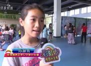 彩虹桥2017-05-19