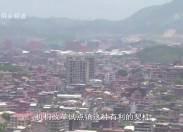【聚焦晋江】磁灶:陶瓷重镇的华丽转身