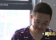 【感动晋江】动漫+ 黄培才