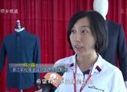 晋江财经报道2017-08-17