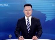 晋江新闻2017-08-14