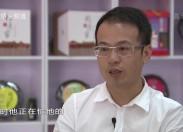【创业者】紫菜先生 曾华青