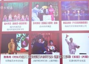 【老闽南】经典曲艺荟萃晋江